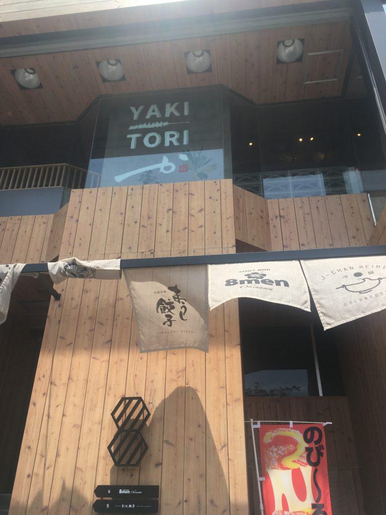 石田 純一 沖縄 ホテル