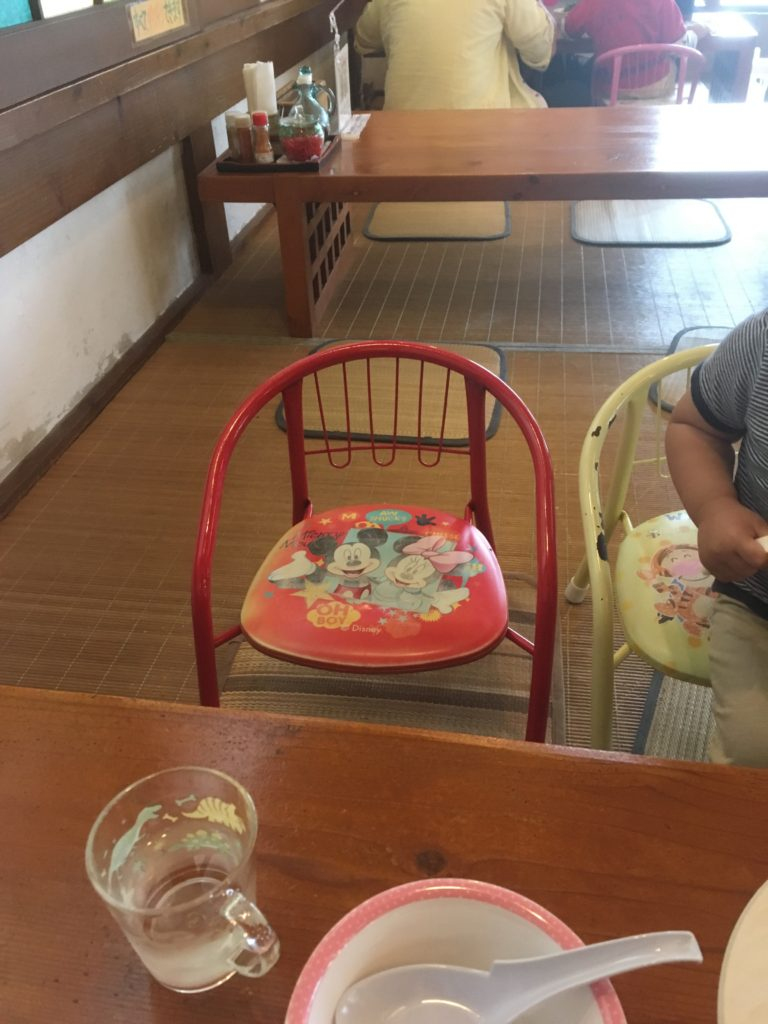 座敷用の椅子